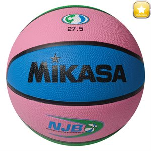 Official NJB practice basketball, pink