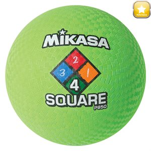 Four Square playground ball, bright green