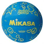 Squish® beach volleyball, blue / yellow